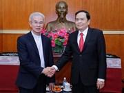 越南全国广大天主教信教群众为贫困者送上新春的关怀