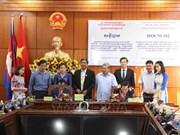 得农省与柬埔寨蒙多基里省加强合作