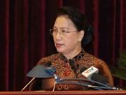 阮氏金银:党的纪律检查工作应恪守无禁区、无例外原则