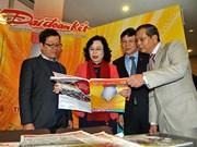 2019己亥春节迎春活动将于1月25日至28日在河内举行