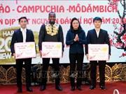 太平省领导亲切会见在该省就读的外国留学生