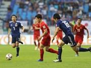 越南队0-1日本队:VAR的点球