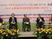 探讨促进越南农业可持续发展的措施