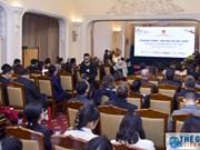 2019年探索越南日:促进与各国的友好合作关系