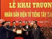 越南人民报网西班牙语版正式开通