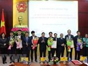 北宁省向FDI外资企业签发投资许可证