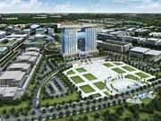 平阳省深化智慧城市建设中的技术合作