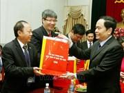 越南祖国阵线是远离家乡的越侨与祖国的桥梁