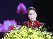 第三届全国党建新闻奖颁奖仪式在河内举行