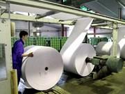 越南纸制品总公司努力实现2019年营业收入达2.6万亿越盾的目标