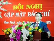 南定是越南新农村建设的领头羊之一