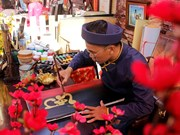 胡志明市书法街以字传情迎新春