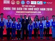 越南首次举行速记比赛