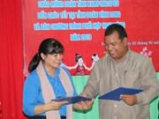 越南永隆省与柬埔寨磅士卑省将举行活动 促进两国青年友好交流