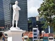 新加坡举行开埠200周年纪念活动