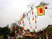 越南多地努力再现插春幡子仪式