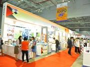 2019年越南国际贸易博览会将于4月举行
