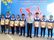 越南祖国阵线中央委员会主席赴后江省开展新春慰问活动