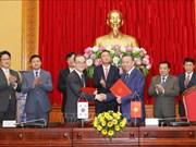 越南与韩国加强合作防范打击跨国犯罪
