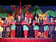 2019年己亥年花卉节在昆嵩省开幕