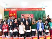 政府副总理王廷惠给和平省贫困儿童家庭拜年