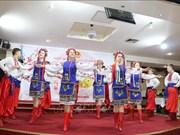 越南驻乌克兰大使馆举行迎春见面会