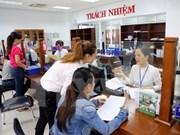 海阳省对外公布2018年行政改革指数