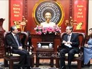胡志明市市委书记会见中国大使熊波