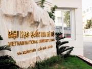 越南河内国家大学在世界大学网络计量学排名中上升216位