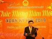 旅居捷克越南人共迎新春