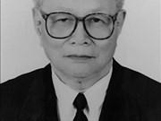 越南为阮德平同志举行国家级葬礼