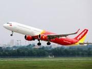 越捷开始出售富国至中国香港航线的机票