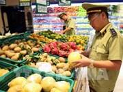 想做好食品质量安全管理工作要从生产做起