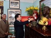 越南政府副总理郑廷勇在永福省开展走访慰问活动