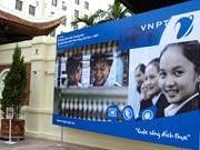 越南邮政通信集团VNPT品牌市值增长16%