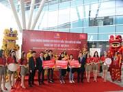 """己亥猪年大年初一:岘港市接待180名航空游客""""冲年喜"""""""