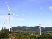 广治省为风电领域引进战略投资者