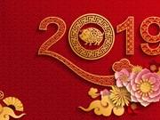 在越南过春节注意哪些禁忌