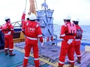 越南油气研究院扩大对外服务供应范围