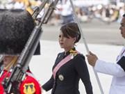 泰国总理巴育参选下届总理 泰国皇室不允许公主参加政坛