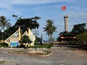 广治省进一步推动海洋旅游发展