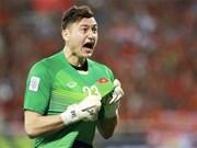 越南门将邓文林正式加入泰国蒙通联足球俱乐部