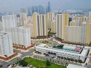 """""""亚洲硅谷""""竞赛:胡志明市崛起成为最佳候选者之一"""