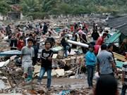 印尼计划在巴厘岛增加安装海啸预警系统