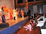 旅居比利时越南人社群欢庆新春