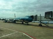 越南航空总公司跻身越南品牌价值十强
