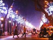 河内市:确保春节后各项娱乐文化活动安全有序展开