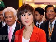 泰国选举委员会公布总理候选人名单