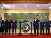 阮春福出席2019年越南证券开市敲锣仪式
