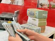 2月12日越盾兑美元中心汇率上涨10越盾
